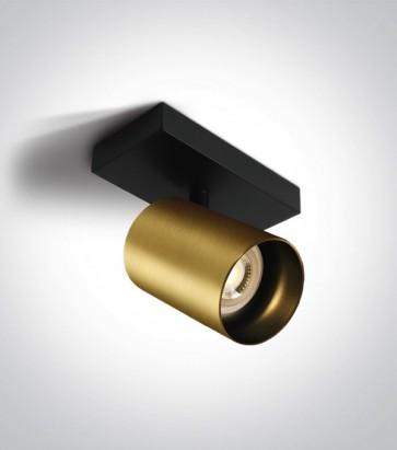 Faretto Orientabile a Soffitto con attacco GU10 - Colore Bronzo
