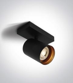 Faretto Orientabile a Soffitto con attacco GU10 - Colore Nero