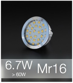Faretto LED MR16 6.7W (60W) - Bianco NATURALE